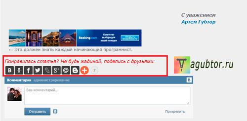 Иконки соцсетей для сайта