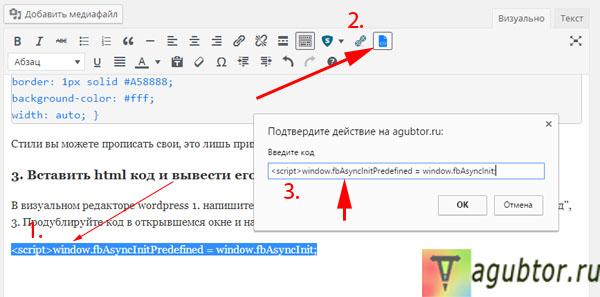 код html вставки изображения