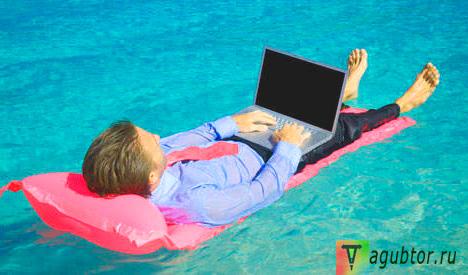 Виды заработка в интернете