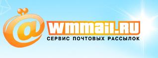 заработать в интернете на wmmail