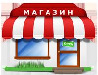 Заказать интернет магазин