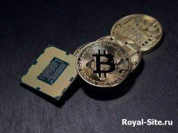 Как выглядит биткоин