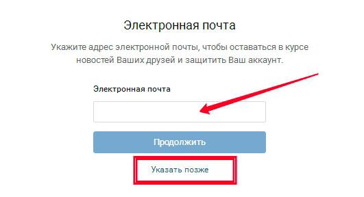 ваш email
